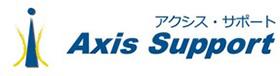 株式会社アクシス・サポート